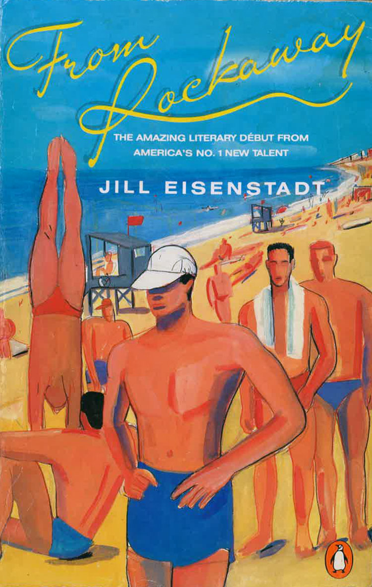 From Rockaway (UK) by Jill Eisenstadt